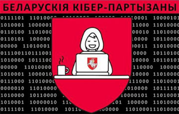Belarusian Cyber Partisans: We Will Shake The Regime Until It Collapses