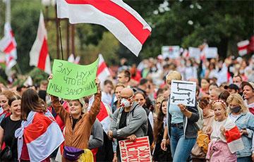 «Баста!»: План действий на 9 сентября