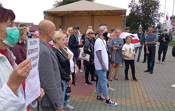 Жители Глубокого вышли на улицы