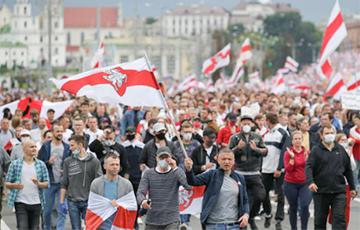 30-й день белорусской революции (Онлайн)