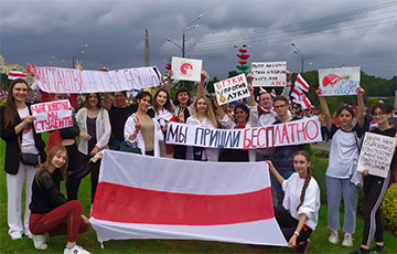 «Университет культуры — против диктатуры!»