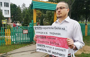 Преподаватель гимназии в Чечерске: Учителя, не молчите!