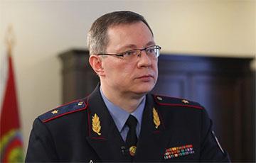 Андрей Швед назначен генпрокурором Беларуси