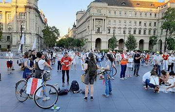Жители Будапешта вышли на акцию солидарности с белорусами