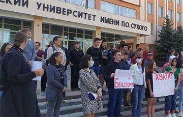 В Гомеле на акцию солидарности вышли студенты ГГТУ им. Сухого