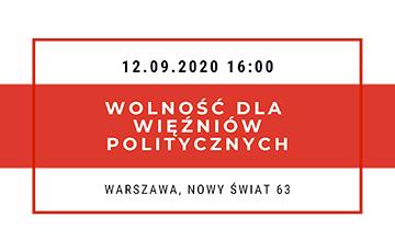 В Варшаве потребуют освободить белорусских политзаключенных