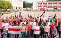 В Боровлянах прошел патриотический забег