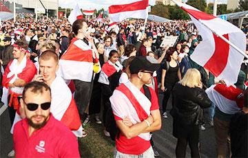 Протестующие почтили память Александра Тарайковского