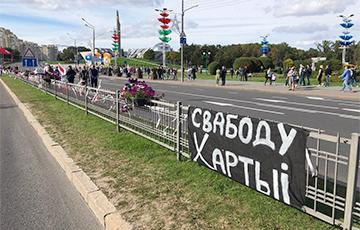 На минском Марше призвали разблокировать сайт «Хартия-97»
