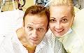 Навальный прокомментировал версии его отравления
