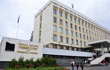 Студенты, выпускники и сотрудники ГГУ им. Скорины требуют отставки Лукашенко