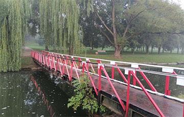 В Минске появился Мост солидарности