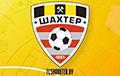 Фанаты солигорского «Шахтера»  объявили о «перемирии» со всеми клубами