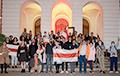 В Париже и Вильнюсе прошли акции солидарности с белорусским народом