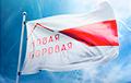 Новая Боровая выбрала себе революционный флаг