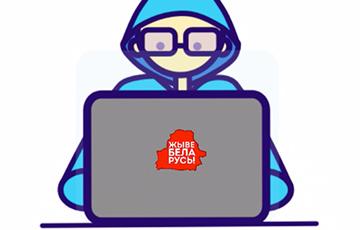 «Кибер-партизаны» ударили по сайту ЕРИП