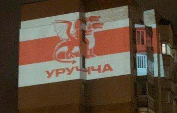 Жители Уручья с размахом отметили презентацию нового флага района