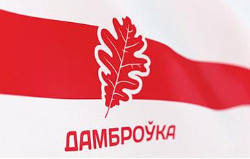 Минчане с Домбровки вышли на акцию с красноречивыми плакатами