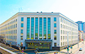 350 Graduates Of BSU Physics Faculty Call To Hold New Presidential Election In Belarus