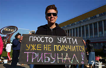 Белорусы требуют трибунала для преступника Лукашенко