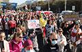 Жители минских районов вышли на акции солидарности