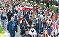 Марш в честь Дня национального флага проходит в центре Минска