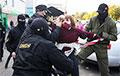 Известны имена 317 женщин, задержанных карателями в Минске
