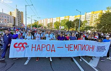 Спортсмены с плакатом «Народ – чемпион» принимают участие в Марше
