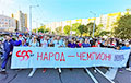 Колонна спортсменов принимает участие в Марше справедливости