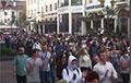 Марш в Бресте прошел по улице Советской