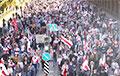 Як выглядае шматтысячная калона Марша справядлівасці ў Менску