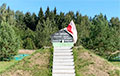 Бело-красно-белый флаг установили на наивысшей точке Беларуси