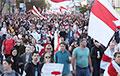 Десятки тысяч людей заполнили проспект Независимости