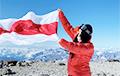 Беларуска падняла бел-чырвона-белы сцяг на Эльбрус