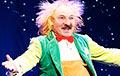 Клоун и Карабас передвижного цирка