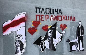 Новые муралы: кого белорусы прославляют стрит-артом