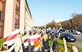Студенты БГУИР вышли на Марш cмелых людей