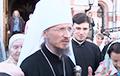 Відэафакт: Упершыню ў гісторыі Патрыяршы Экзарх БПЦ выступіў па-беларуску