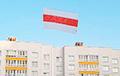 Беларусь поднимает национальные флаги
