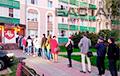 В Дзержинске прошла мощная акция солидарности