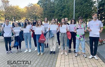 Студенты БГЭУ провели молчаливую акцию