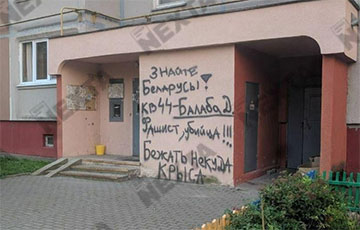"The Partisans Sent ""Greetings"" To The Commander Of The Capital's AMAP, Balaba"