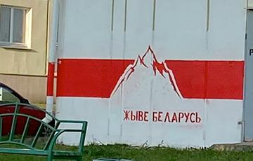 По всей Беларуси появляются патриотические муралы
