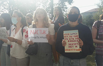 MSLU Students and Teachers Took Part in a Traditional Protest Action