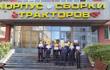 Рабочие МТЗ готовятся к Маршу 97%