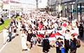 Вулічныя музыканты сустракаюць жаночы Марш песняй «Перамен»