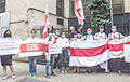 New York Belarusians Held a Rally Near the Russian Consulate