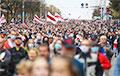 Число участников Марша в Минске превысило 100 тысяч человек