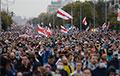 Колонна протестующих дошла до станции метро «Уручье»