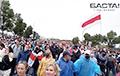 Громкий Марш 97% в Минске